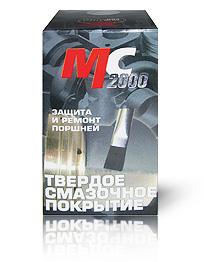 Мс 2000 Смазка Инструкция - фото 4